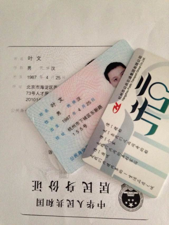 become hangzhouer