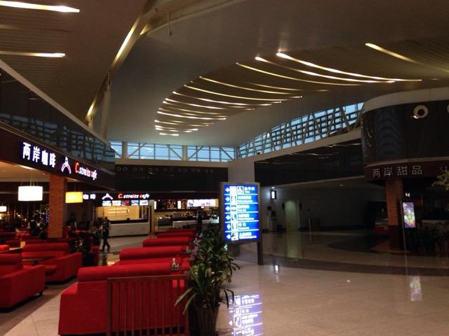 杭州萧山机场国际出发候机厅, 两岸咖啡和两岸甜品