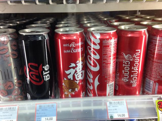 泰国更多汉字版可乐
