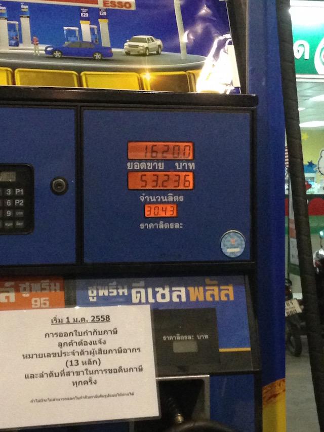 清迈一日游的油耗, 30.43 铢的油价, 烧了 53.2 升油