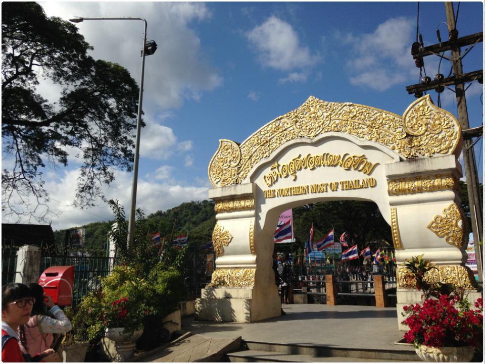 泰国最北端