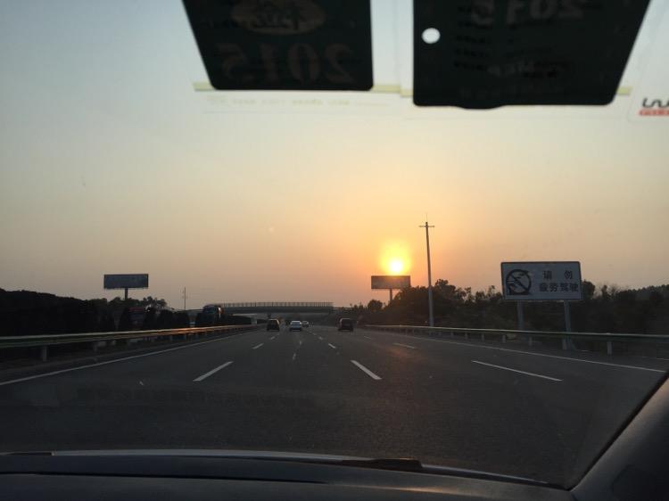 过南昌后太阳都快落山了