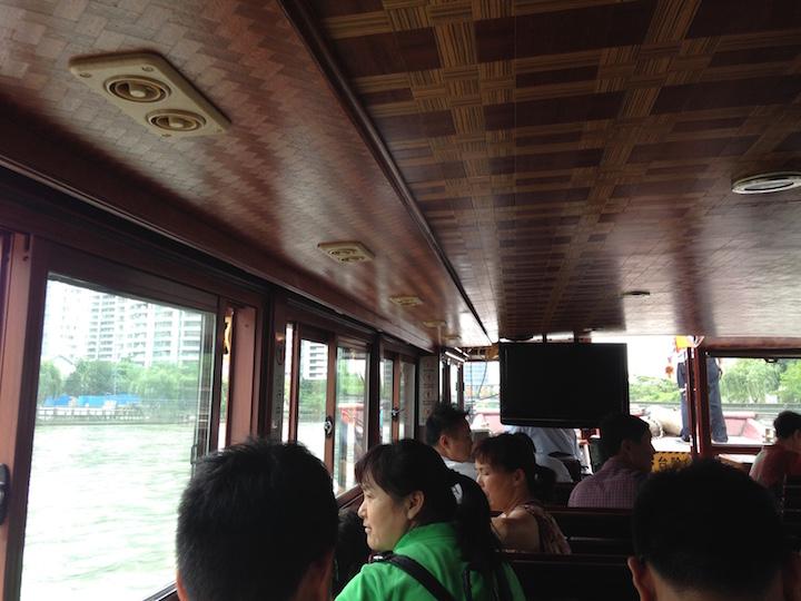 杭州水上巴士 2 号线