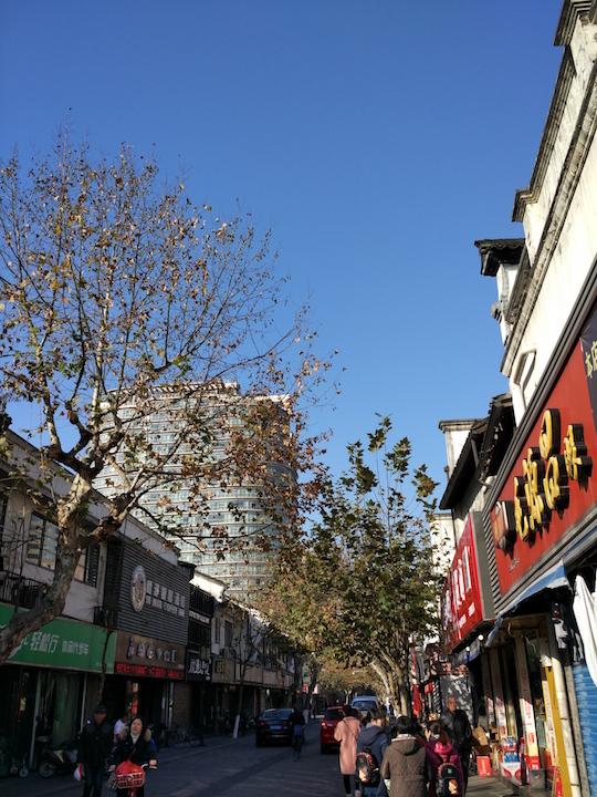 杭州冬日难得的通透晴天